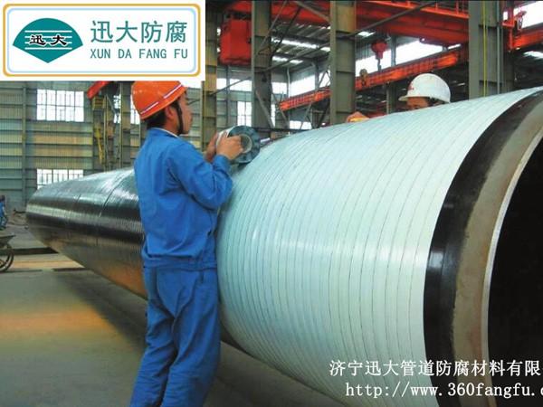 聚乙烯防腐胶带施工图例